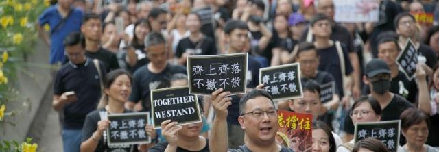 홍콩의 위기